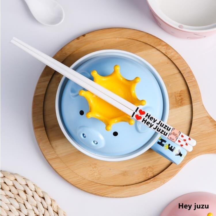 家用創意不沾陶瓷泡面鍋碗日式可愛迷你砂鍋皇冠豬豬泡面碗 ciyo黛雅