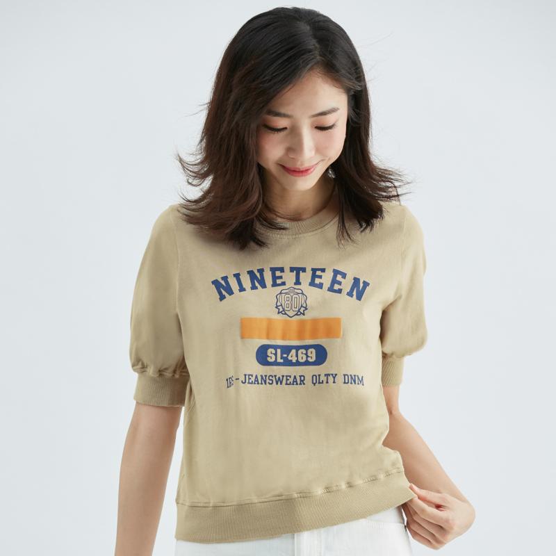 拋袖短版美式純棉T恤(淺卡其)-女
