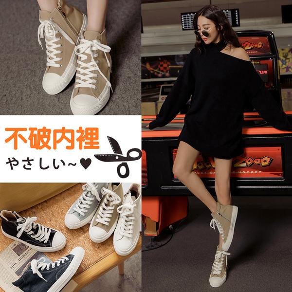 滿千送鞋材組合包Ann'S黑科技-弄不髒防潑水高筒拉鍊帆布鞋-奶茶杏