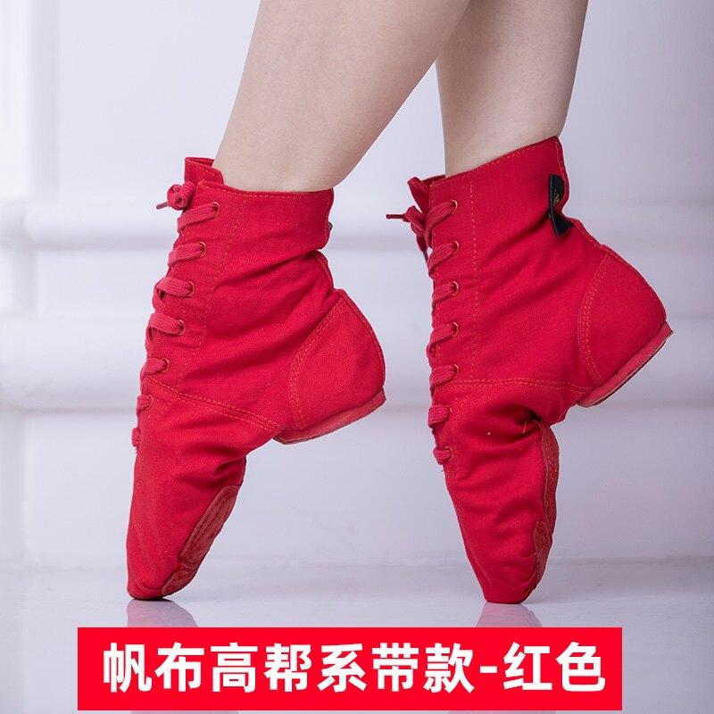 舞蹈鞋 紅舞鞋帆布爵士舞蹈靴練功鞋軟底運動健身鞋跳舞鞋現代舞爵士舞鞋【XXL2536】