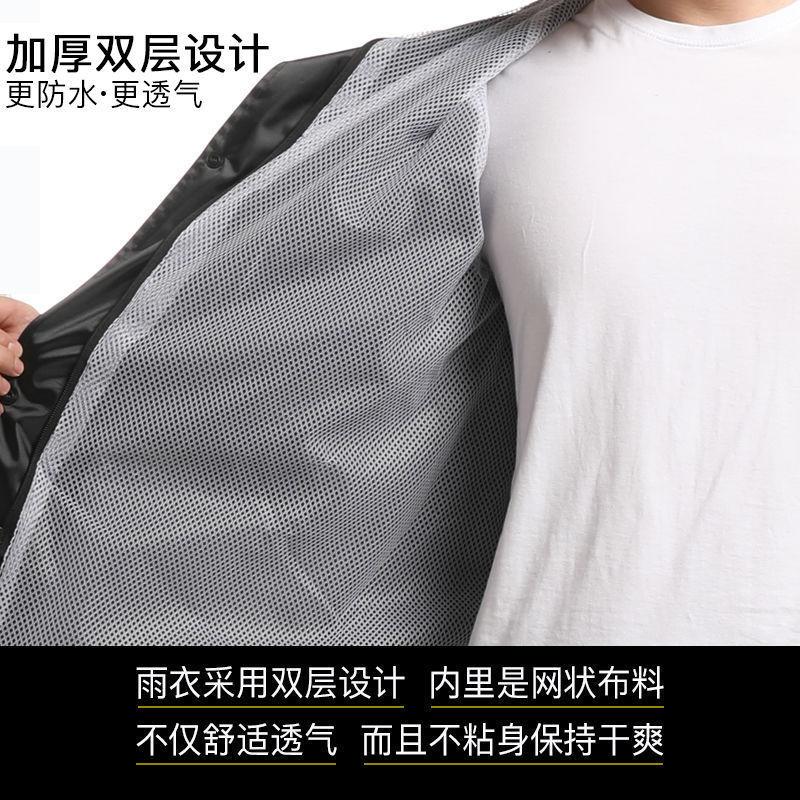 雨衣雨褲套裝防暴雨成年人全身男款騎行電動車成人雨衣女牛筋加厚