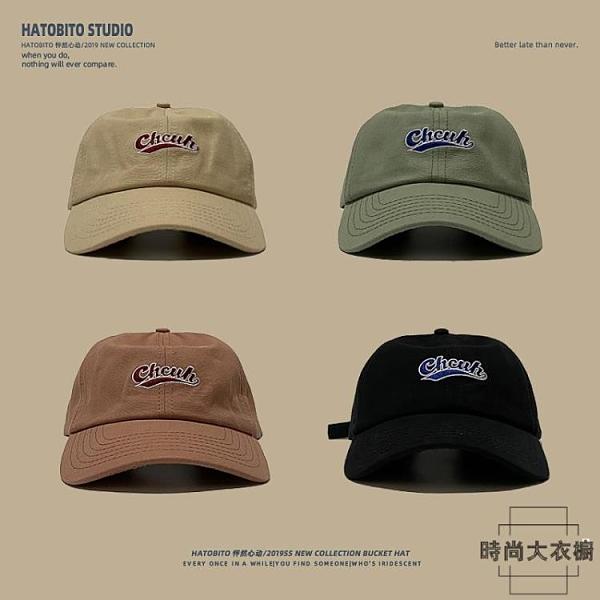 棒球帽女日系百搭復古男軟頂字母帽子夏季【時尚大衣櫥】