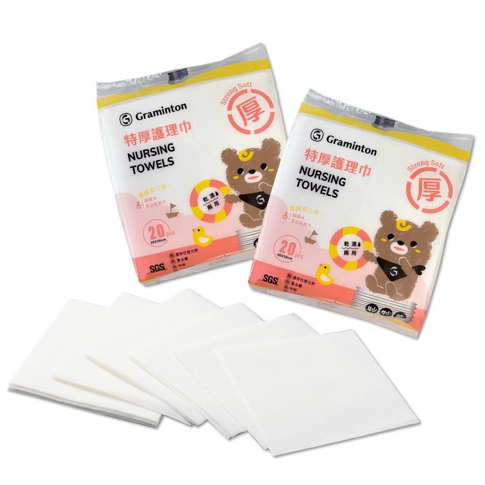 妙妙熊 超柔厚乾濕兩用護理巾促銷組(20抽x6入)