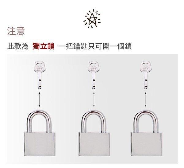 鍍鋅防盜防撬40mm鎖頭 掛鎖門鎖 獨立鎖 附3把鑰匙