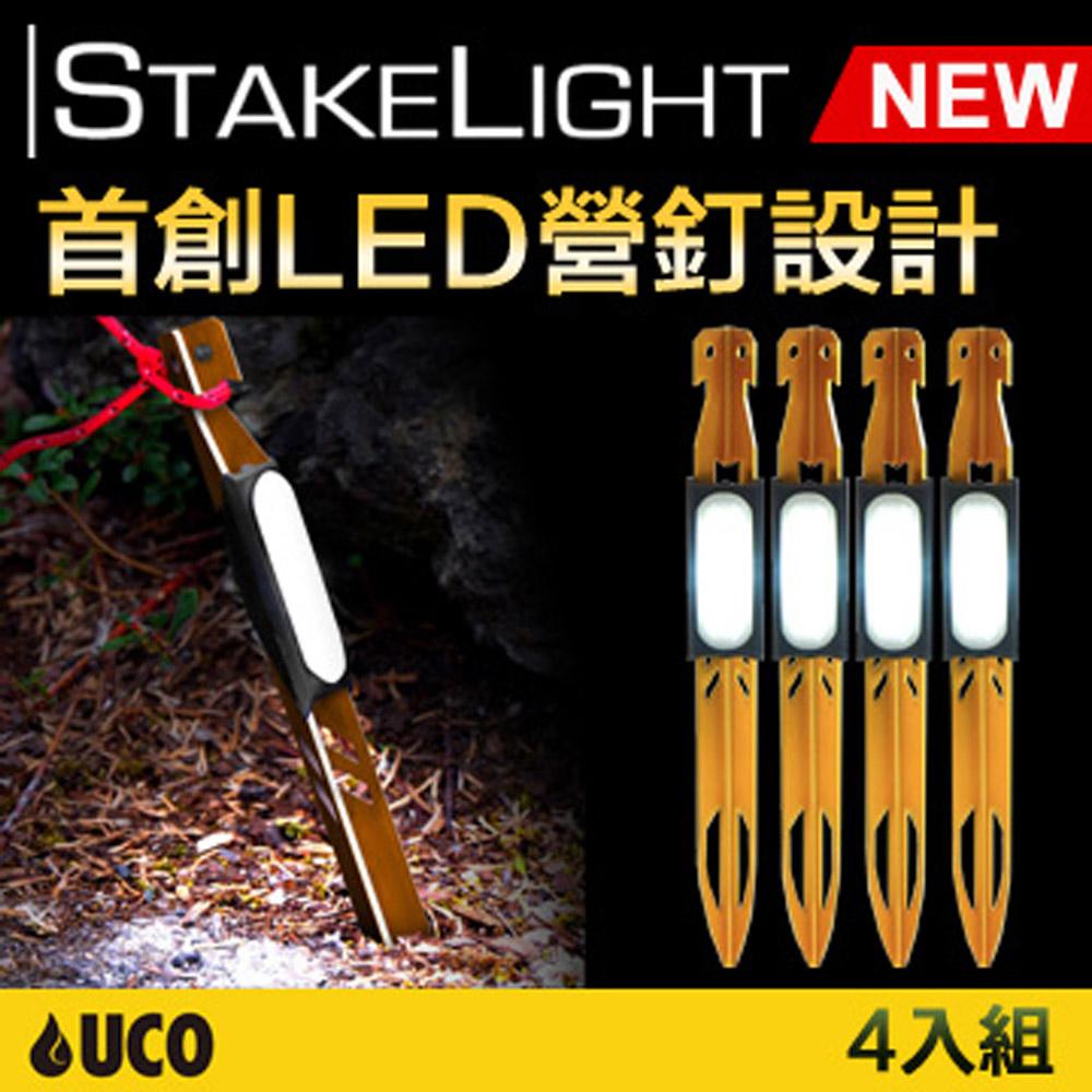 美國UCO STAKELIGHT 露營專用營釘燈(4入組)