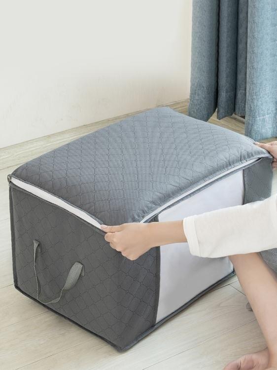 棉被收納袋整理袋衣服打包袋裝被子的超大袋子衣物行李袋搬家神器