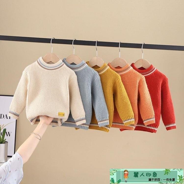 兒童打底衫 秋冬款兒童男童寶寶毛衣線衣套頭針織洋氣圓領小童女孩打底衫 麗人印象--2021(如夢令)上新