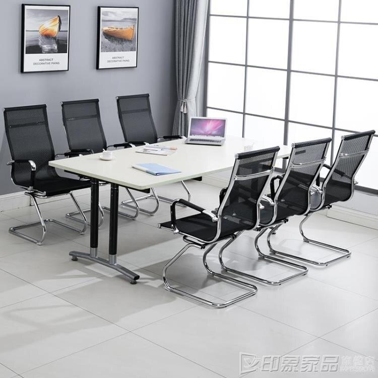 辦公椅職員會議室椅子家用電腦椅弓形網布椅棋牌麻將椅書