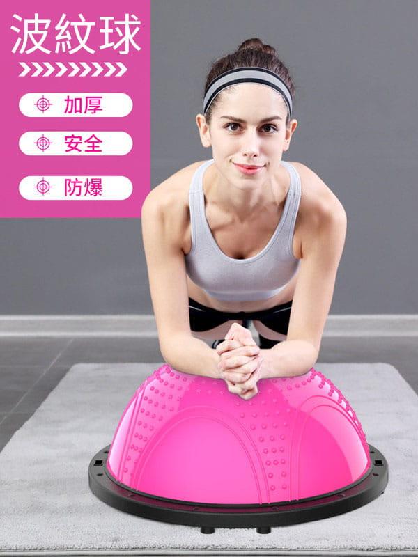 瑜伽波速球加厚防爆半圓平衡球家用普拉提健身球訓練按摩半球