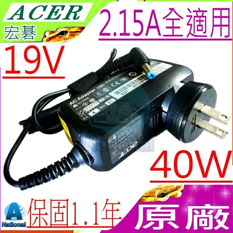 ACER  19V,2.15A,40W 充電器(原廠)-宏碁  D260,D270,N55D,752,753,KAV60,8172,532H,PA-1300-04,LT21