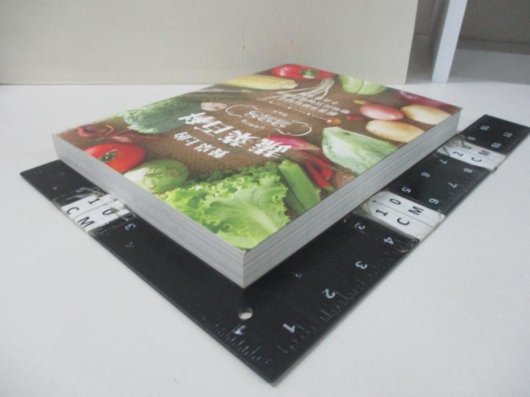 【書寶二手書T3/餐飲_KPA】餐桌上的蔬菜百科-跟著季節吃好菜!聰明採買輕鬆_潘瑋翔