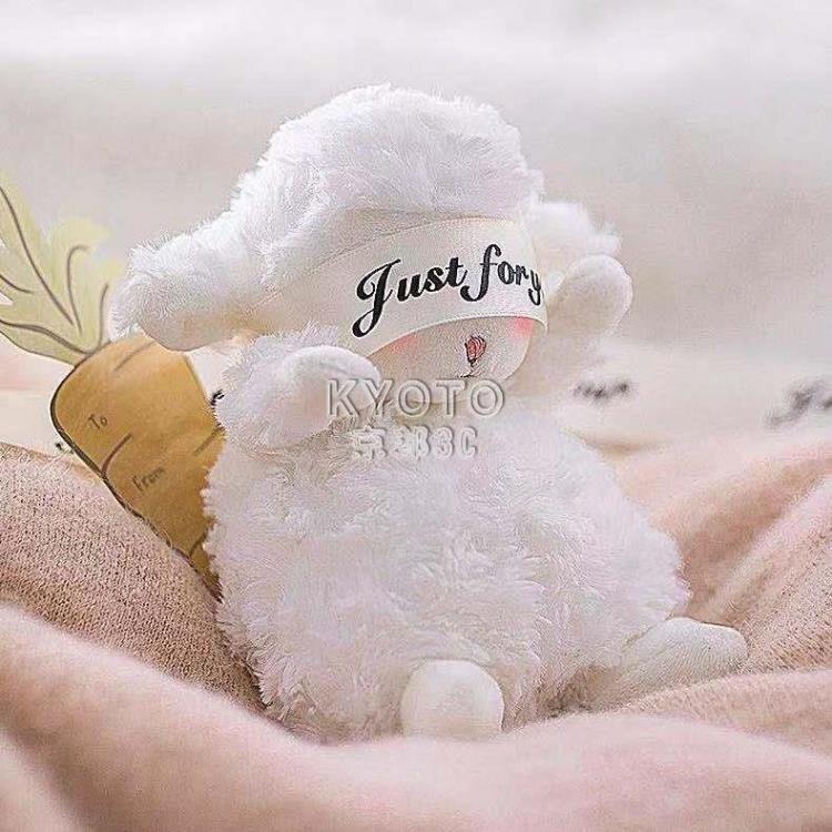 新年禮物暖羊羊暖手寶女充電式暖寶寶可愛迷你冬季保暖神器學生冬天