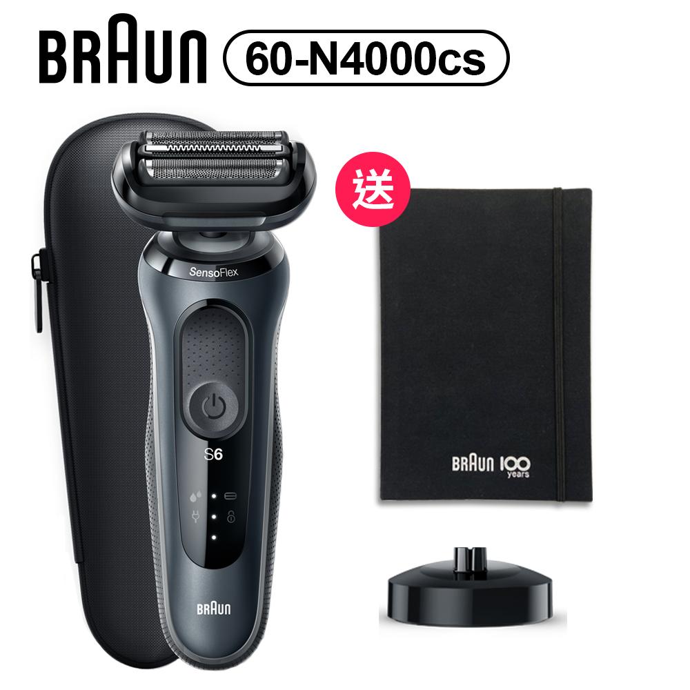 【送100週年筆記本】德國百靈BRAUN-新6系列靈動貼膚電鬍刀  60-N4000cs