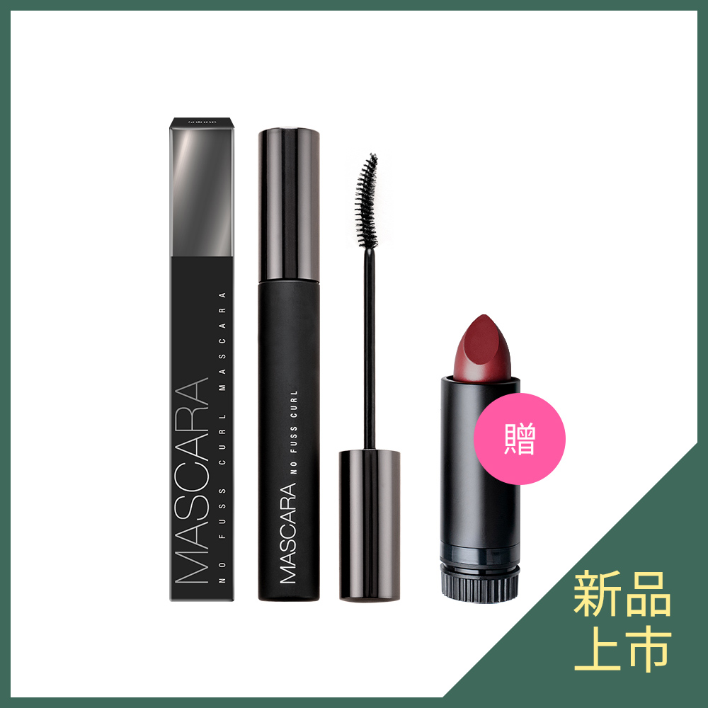 【新品季85折】Solone 天生激纖長睫毛膏 贈柔光款唇芯新色