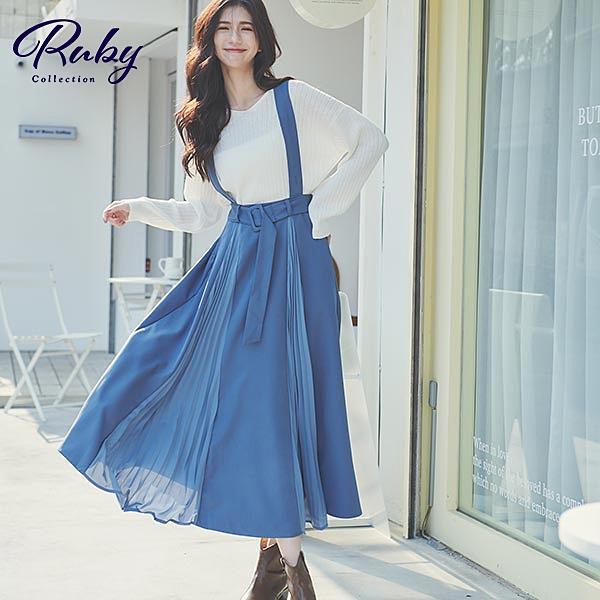 裙子 RCha。百褶拼接高腰吊帶長裙-Ruby s 露比午茶