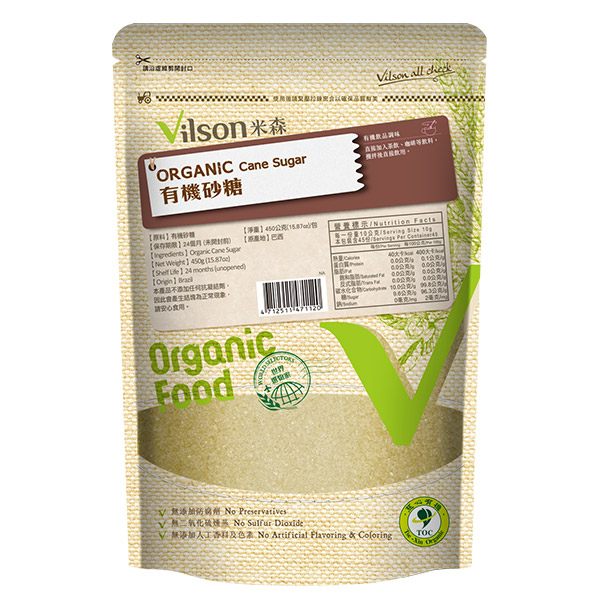 【米森 vilson】有機砂糖(450g/包)