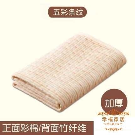 成人尿布裙 月經墊生理期可洗例假墊子經期小床墊防漏來 【無憂百貨】