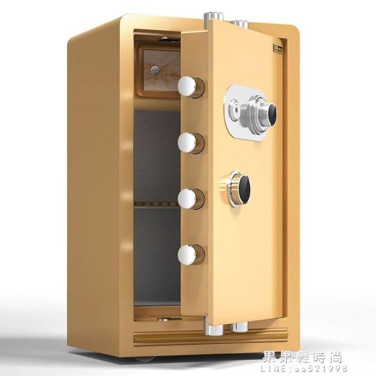 保險箱 機械保險櫃家用鑰匙老式手動保險櫃箱小型入衣櫃防盜辦公室保險箱 凡卡時尚