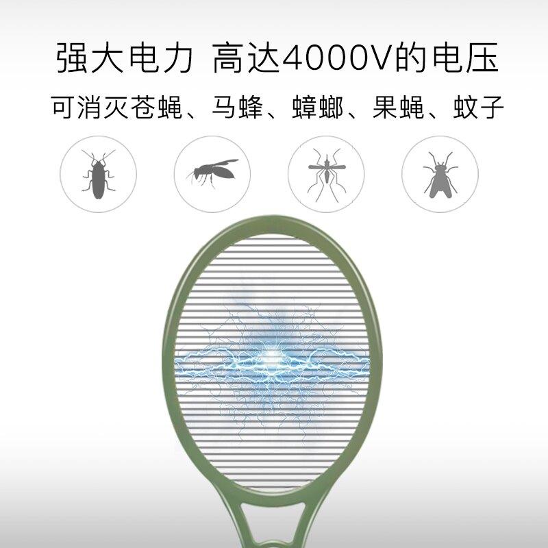 安寶單層充電式USB鋰電池滅蚊拍蚊子神器蒼蠅家用強