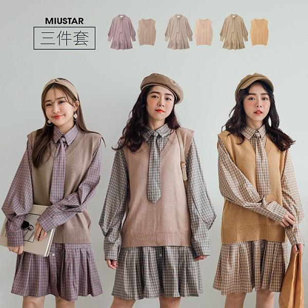 現貨-MIUSTAR 兩件式!附領結針織背心+排釦小格洋裝(共3色)【NH3245】