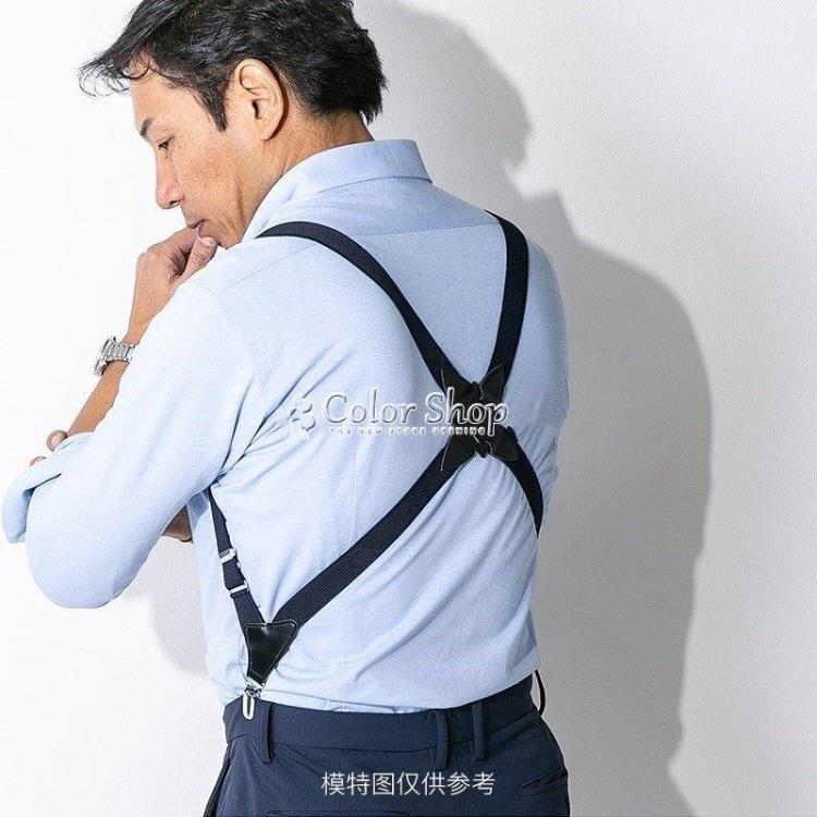 歐美英倫西褲背帶男經典側夾款吊褲帶男士背帶夾后背式吊帶防滑潮 新年禮物/特價