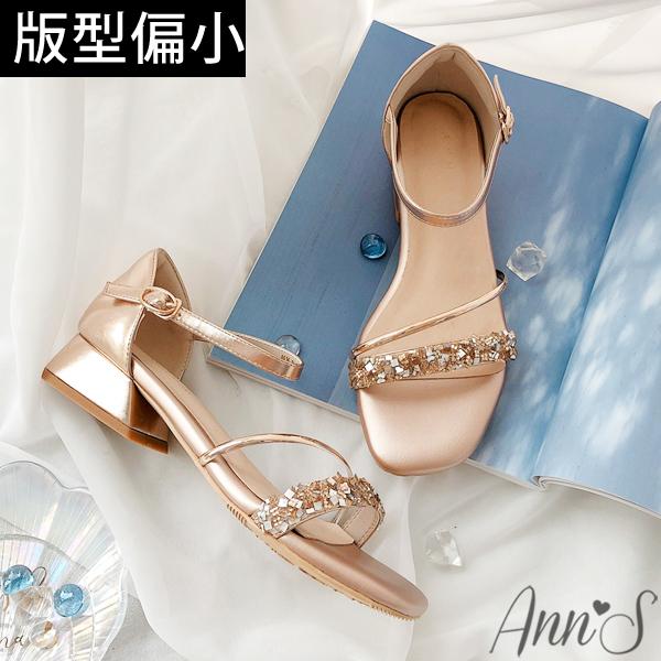 滿千送鞋材組合包Ann'S對妳著迷鑽石糖版本-軟金屬V型顯瘦低跟方頭涼鞋3cm-玫瑰金(版型偏小)