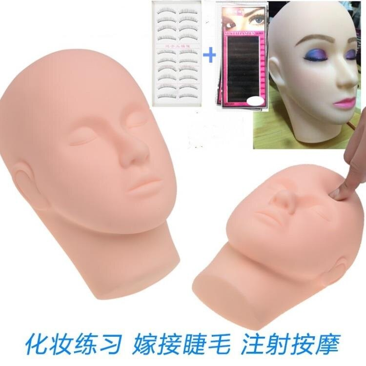 模具 美睫練習頭模具按摩紋繡假人頭嫁接睫毛模型 半永久模特頭 化妝 DF