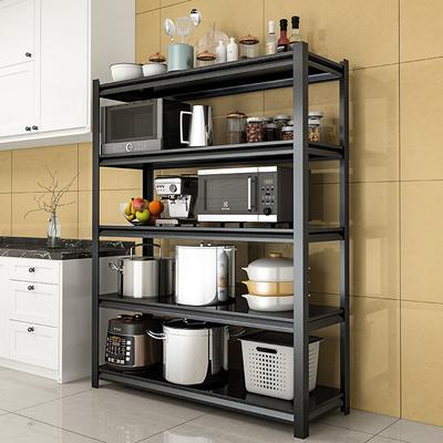 廚房神器置物架落地多層架子儲物廚具貨架電器微波爐消毒櫃收納架『xxs12643』