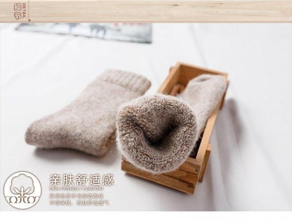 男士加厚毛圈保暖羊毛襪(1組4雙)