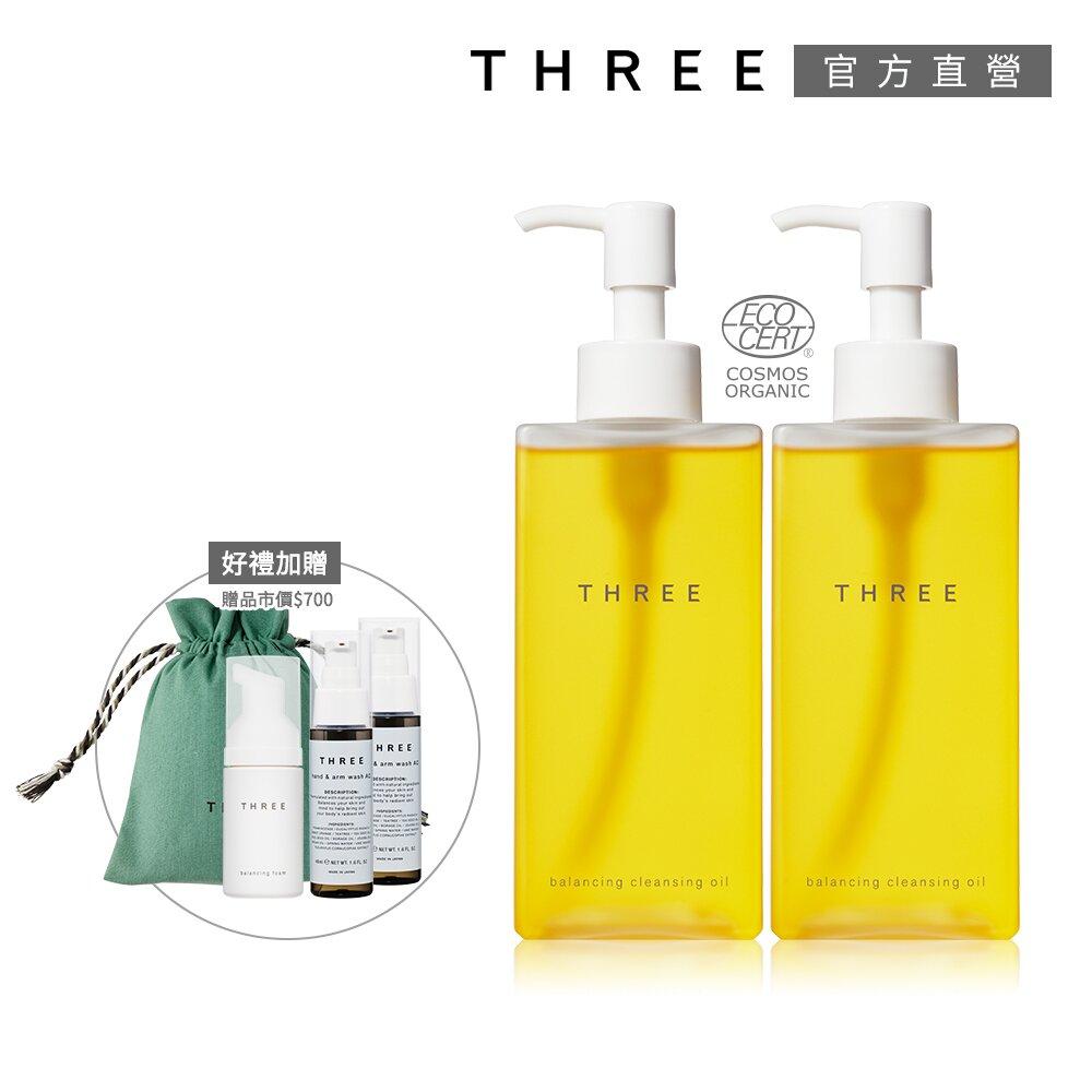 THREE 平衡潔膚油雙重潔淨組(平衡潔膚油R 185mLX2+洗手露 48mLX2+洗顏慕絲 30mL)