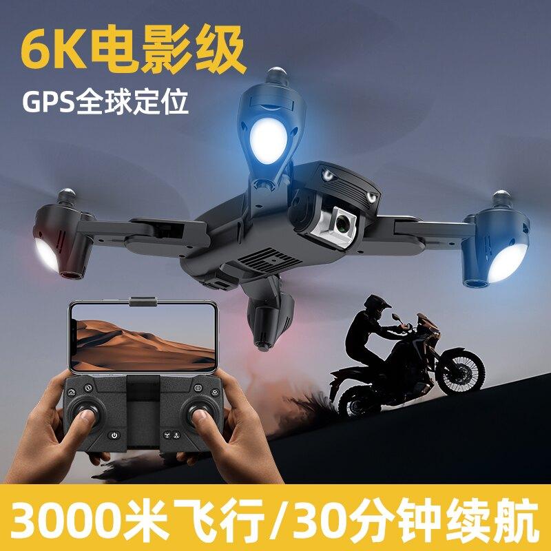 無人機高清航拍專業小學生兒童玩具小型遙控飛機