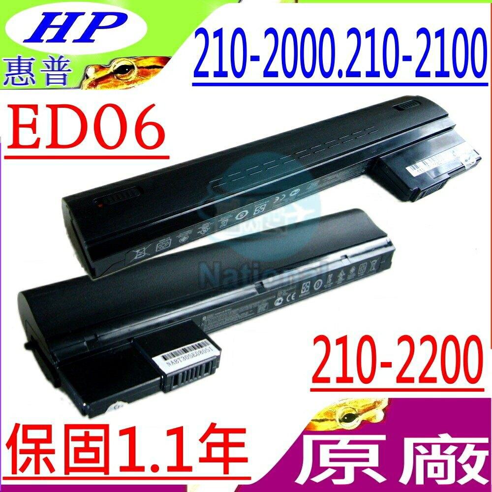 HP ED03 電池(原廠/黑色)- ED06,210-2000,210-2100,210-2200,HSTNN-F05C,HSTNN-IB1X,HSTNN-IB1Y,HSTNN-LB1Z,HSTNN