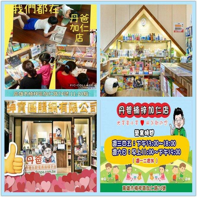 【Disney】美妮黛絲 新冰淇淋商店(MAD14456)有造形冰杓&冰淇淋,附甜筒跟杯子