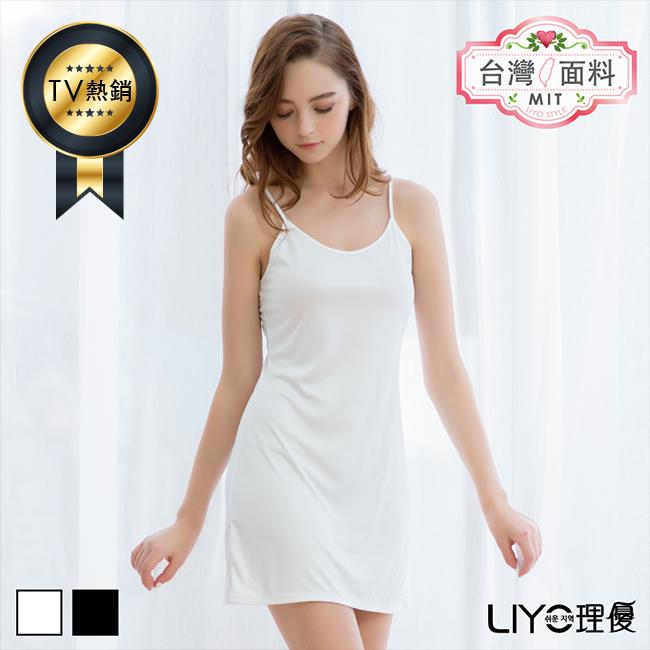 洋裝-LIYO理優-專利涼感細肩背心洋裝-E716010-此為貼身商品不可退換貨