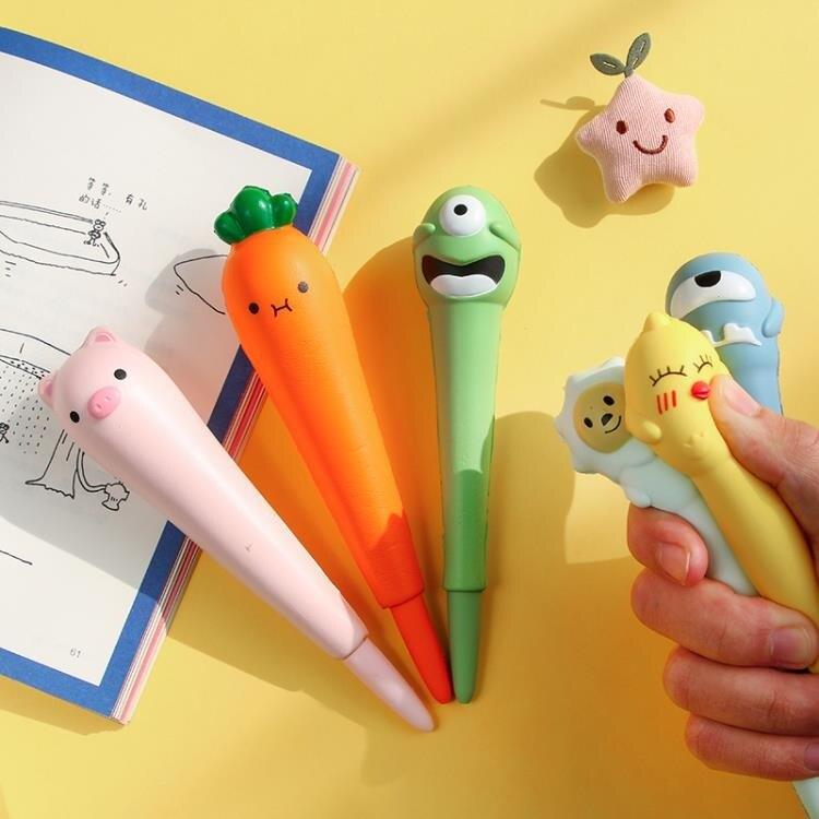 韓國中性筆發泄筆可愛創意造型解壓筆文具海綿學生女小清新簽字筆