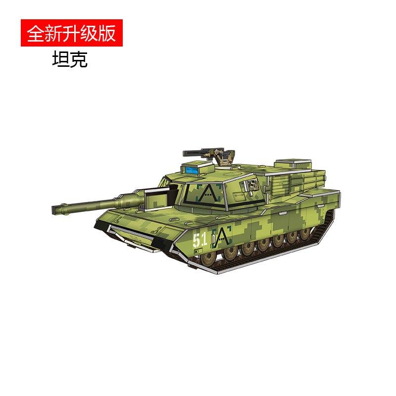 軍艦坦克飛機手工模型3D立體益智拼圖智力拼裝中小學生科教材料