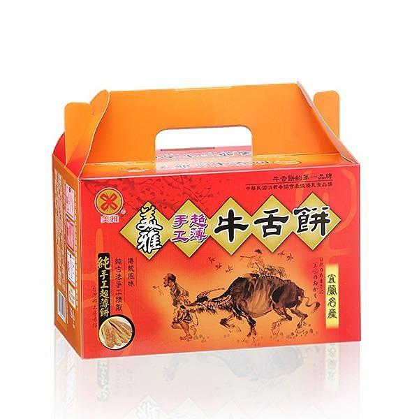 【南紡購物中心】【美雅宜蘭餅】超薄牛舌餅小禮盒X2盒