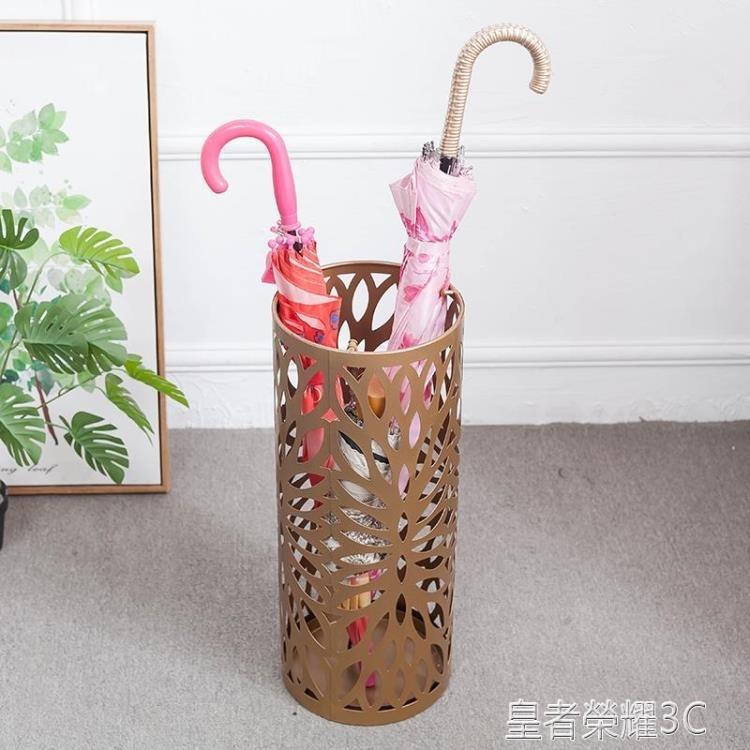 雨傘架 創意雨傘桶家用酒店大堂雨傘架個性落地傘架鏤空金色傘桶雨具收納 閒庭美家