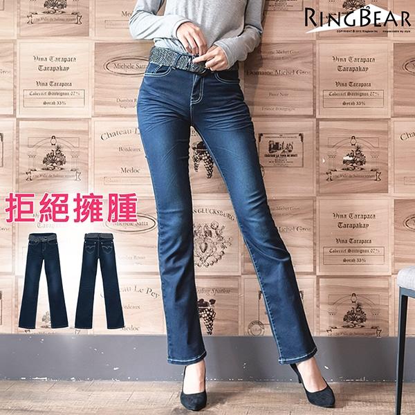 顯瘦--打造窈窕曲線絕對完美激瘦款弧型亮片刷白附織帶中腰喇叭牛仔長褲(藍S-7L)-N162眼圈熊中大尺碼