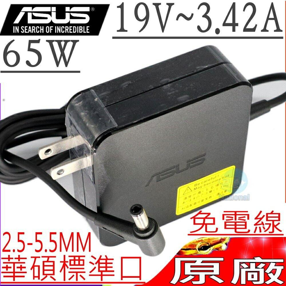 ASUS 變壓器(原廠)-19V,3.42A,65W,S46CA,S46CM,S50CA,S501U S505CB,S505CM, S56CM,S56CA,K555L,K550,X550V