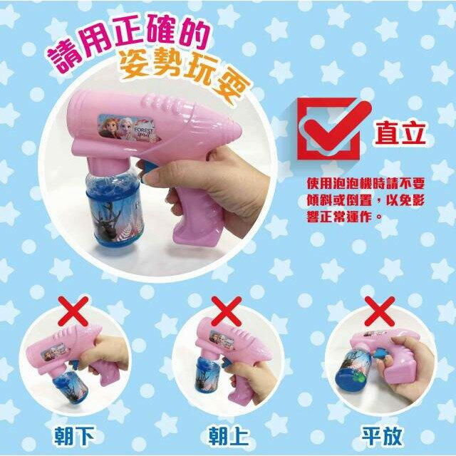 【京甫】奇幻泡泡機 冰雪奇緣2/玩具總動員4 不用電池【丹爸】[現貨]