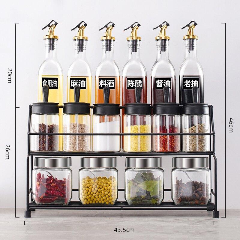 調味瓶 調味罐玻璃鹽罐廚房調料罐子家用收納瓶油壺鹽味精調料盒組合套裝『XY12569』