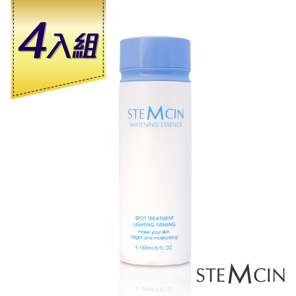 STEMCIN 深層美白保濕活膚青春露(4入組)
