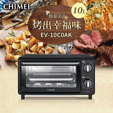 CHIMEI奇美 10公升家用電烤箱(CH-EV-10C0AK)