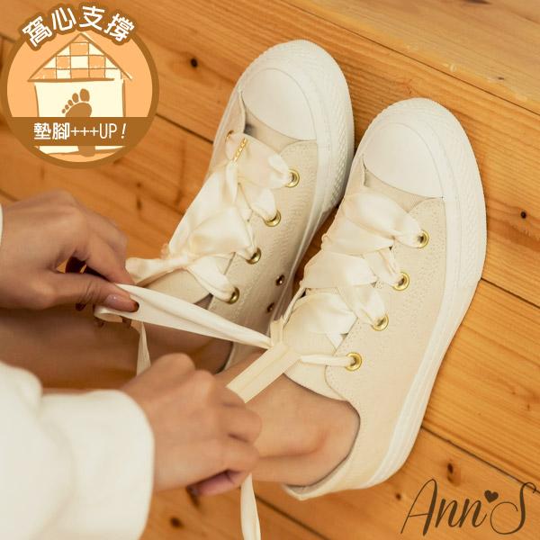 滿千送鞋材組合包Ann'S黑科技-弄不髒防潑水緞帶帆布鞋-米