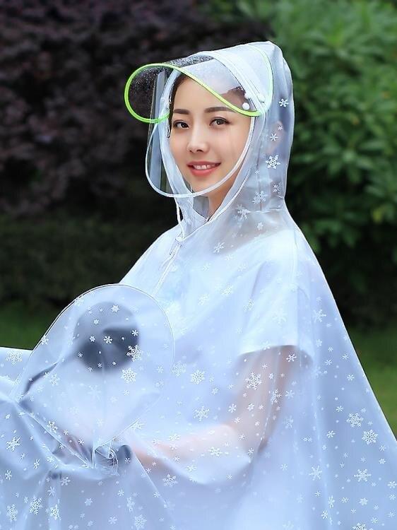 雨衣 電動摩托車雨衣單人女款女士男士電瓶自行車長款全身時尚專用雨披