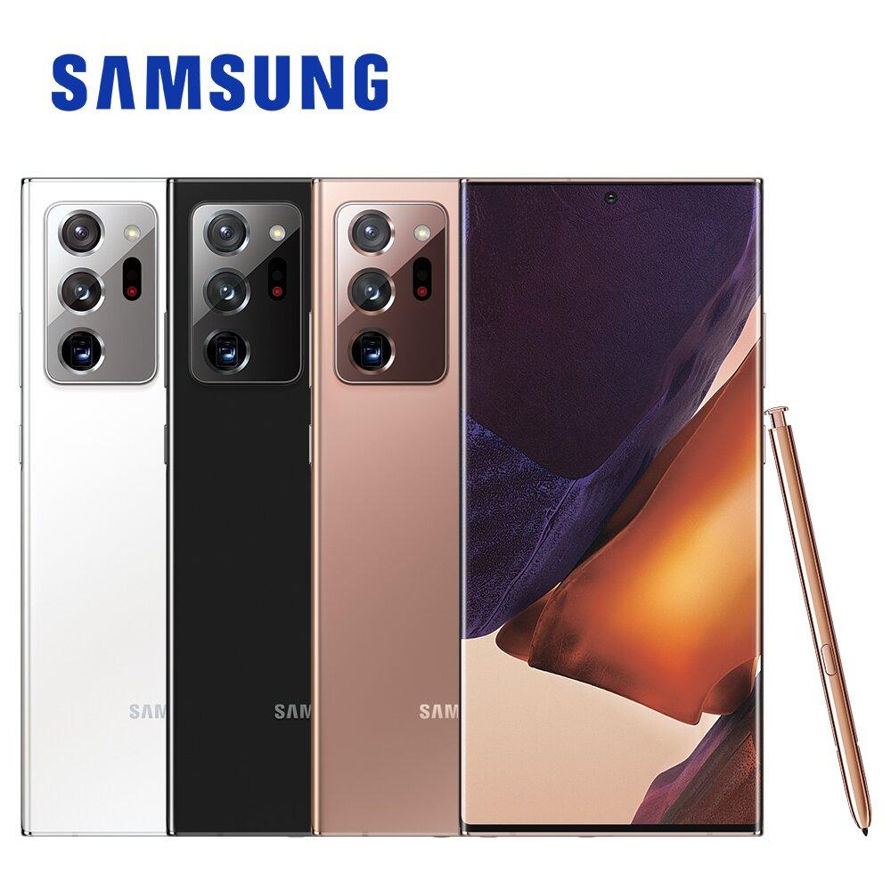SAMSUNG Galaxy Note20 Ultra 5G (12G/256GB) 智慧型手機 贈手機支架