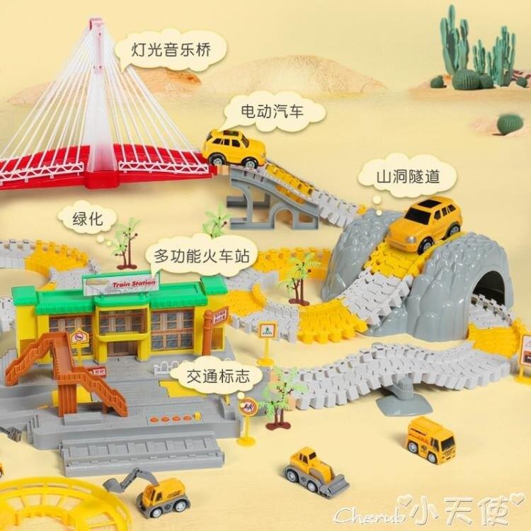 小火車玩具軌道車玩具拼裝小火車電動汽車工程車兒童益智路軌玩具男孩3-6歲5LX