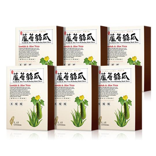 【豐台灣】 蘆薈絲瓜沁潤蠶絲隱形面膜x6盒