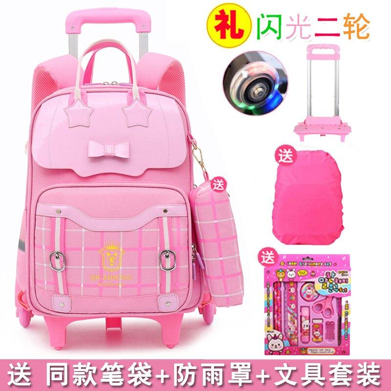 兒童拉桿書包 小學生拉桿書包女孩6-12周歲兒童三輪手拖拉大容量背包1-3-6年級5『XY10733』
